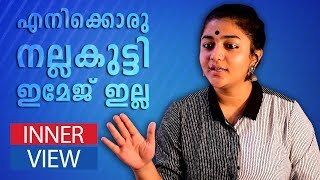 getlinkyoutube.com-Inner View 2 | An interview with Arundhathi B by TC Rajesh | A student who stands for a cause