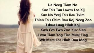 getlinkyoutube.com-Yeeb Vwj- Tu Siab Tiam No Tsis Tau Koj