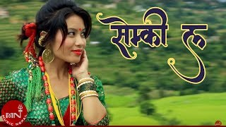 getlinkyoutube.com-Latest Tamang Video Semki La by Sauram Tamang & Rupmaya Ghale HD