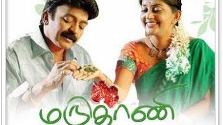 getlinkyoutube.com-Maruthani | Full Tamil Movie Online