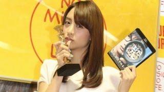 getlinkyoutube.com-山本美月登場!「桐島、部活やめるってよ」DVD発売記念イベント