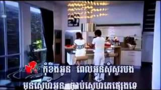 getlinkyoutube.com-Giấc Mơ Màu Tím Khmer