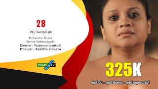 28 Wisi Ata Sinhala Movie Trailer by www.films.lk