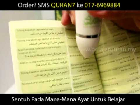 Video 5 Kamus Arab Digital