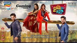 Osada Nei Aa  Happy Lucky (2018) New Odia Movie Songs free