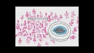 getlinkyoutube.com-Caballa 1/2 - 시유 【샨곰】