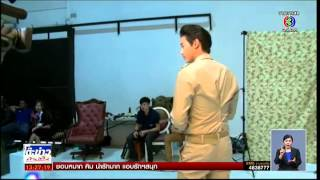 getlinkyoutube.com-ตะลุยกองถ่าย   ปดิวรัดา   25-02-58   TV3 Official