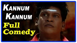 getlinkyoutube.com-Kannum Kannum Tamil Movie | Full Comedy Scenes | Vadivelu | Prasanna | Santhanam