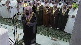 getlinkyoutube.com-13th Ramadan 2014-1435 Makkah Taraweeh Sheikh Shuraim