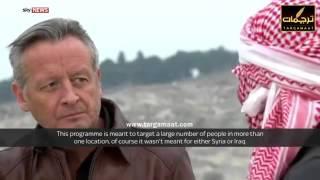 getlinkyoutube.com-الورشات التقنية لتصنيع وتطوير السلاح في الدولة الإسلامية
