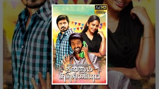 getlinkyoutube.com-Nalanum Nandhiniyum (2014) Tamil Full Movie - Michael Thangadurai, Nandita