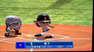 getlinkyoutube.com-パワプロ2013 ダイヤのA 青道vs稲実