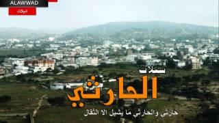 getlinkyoutube.com-شيلة حارثي والحارثي ما يشيل الا الثقال TVSultan I