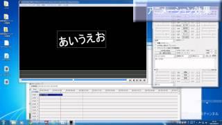 getlinkyoutube.com-【aviutl】  アニメーション効果