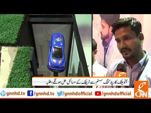 Engineering Students Introduce New Automatic Car Parking System