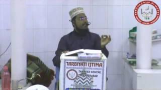 Maa Baap Ki Khidmat Aur Unki Farmabardari ????by Mufti monawwar Hussain Ashrafi Saheb