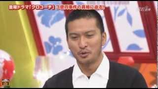 nagase tomoya -Brunch 131005