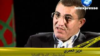 getlinkyoutube.com-مسرح الجريمة : الدار البيضاء ... جريمة إلكترونية