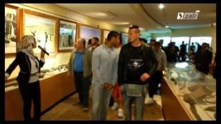 فيديو عن زيارة المنتخب الوطني لمتحف المجاهد