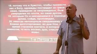 getlinkyoutube.com-Что такое тысячелетнее царство   Алексей Волченко