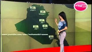 getlinkyoutube.com-انجي علاء ونشرة الطقس ليوم9  7 2013