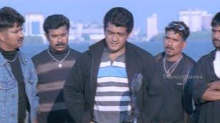 Yennai Arindhaal Ajith's Jana Movie Parts 6 - Sneha, Raghuvaran