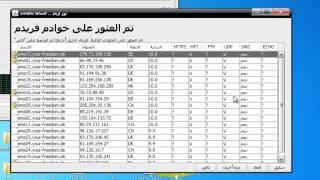 getlinkyoutube.com-الحلقة 2  شرح تشغيل أنترنيت مجانا على إتصالات المغرب دون إنقطاع