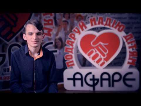 Истории из жизни детей-сирот: Дмитрий Счастливцев