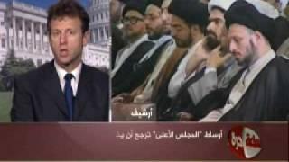 getlinkyoutube.com-ساعة حرة - وفاة عبد العزيز الحكيم