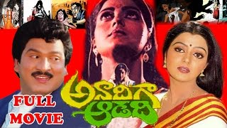 getlinkyoutube.com-Anadiga Adadhi Telugu Full Movie | Rajendra Prasad | Bhanu Priya | V9 Videos