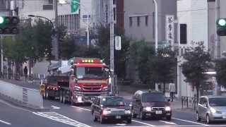 getlinkyoutube.com-2010/10/07_東京スカイツリー鉄骨 建設現場搬入の様子。