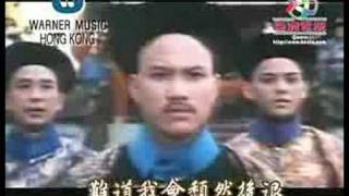 getlinkyoutube.com-大內群英 Dynasty ( 1980 )