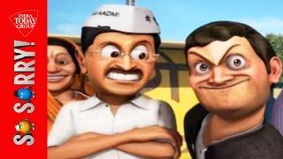 getlinkyoutube.com-So Sorry: कुछ ऐसे फोटो खिंचवाते हैं राजनेता
