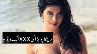 Priyanka chopra,s XxX width=
