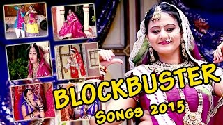 getlinkyoutube.com-BLOCKBUSTER Songs of 2015 | 'Banni Thare Chudala Molaya' FULL AUDIO Songs | Rajasthani Vivah Songs