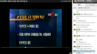 getlinkyoutube.com-[PD대정령] 더빙5