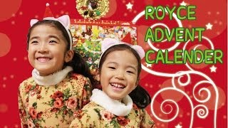 getlinkyoutube.com-ROYCEクリスマスアドベントカレンダー★Christmas Advent Calender