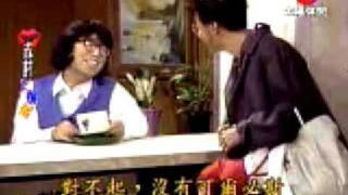 getlinkyoutube.com-志村大爆笑系列 銀行行員