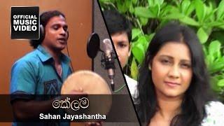getlinkyoutube.com-Kelama - Sahan Jayashantha