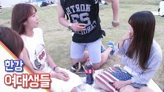 getlinkyoutube.com-한강에 놀러온 여대생들, 양말때문에 굴욕?! [oh Hot] - KoonTV