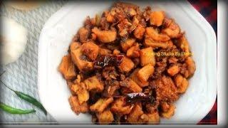 getlinkyoutube.com-Vuri Bhuna (ভুঁড়ি ভুনা/বট ভুনা)|| Bangladeshi Beef/Goat Vuri Bhuna Recipe||বট ভুনা || Eid Special