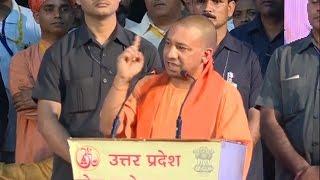 Uttar Pradesh Yog Mahotsav 2017 | Lucknow,Uttar Pradesh | 29 March 2017 (Part 2)