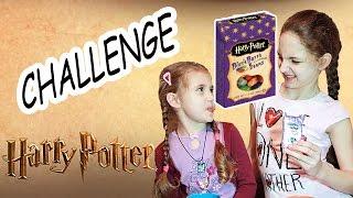 Бобы  Гарри Поттера ЧЕЛЛЕНДЖ Bertie Botts Beans Challenge.