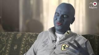 @QabilaTv | المريخى الأزرق | 3 | أول مصري مريخي عاطل