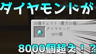 【Minecraft】農業でダイヤ100万個【ゆっくり実況】Part3