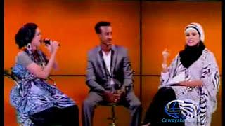 getlinkyoutube.com-Fanka & Suuganta - Princess Staahil A Khaliif & Xariir M Cabdullahi
