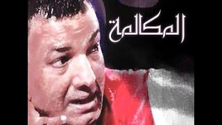 getlinkyoutube.com-هشام الجخ - المكالمة