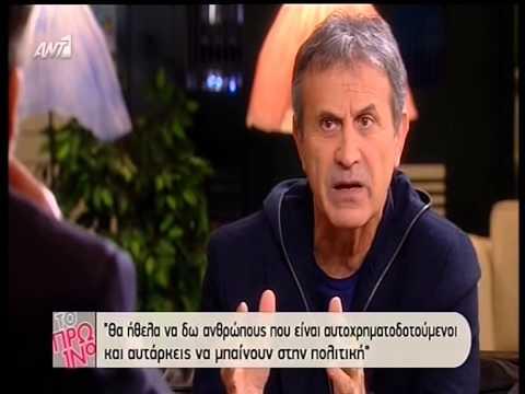 Ο Γιώργος Νταλάρας στην εκπομπή