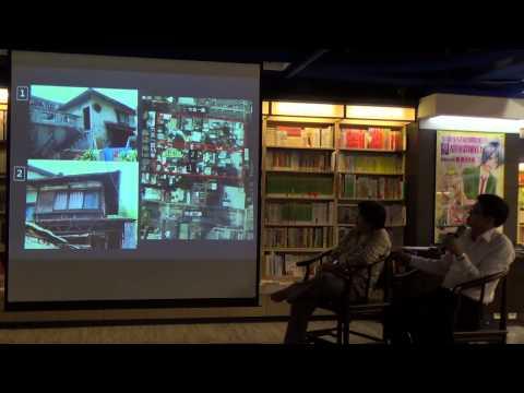 102年的城市--探究台南歷史城區保存
