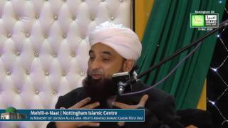 getlinkyoutube.com-Great speech by Great scholar Allama saqib Raza Mustafai 2016